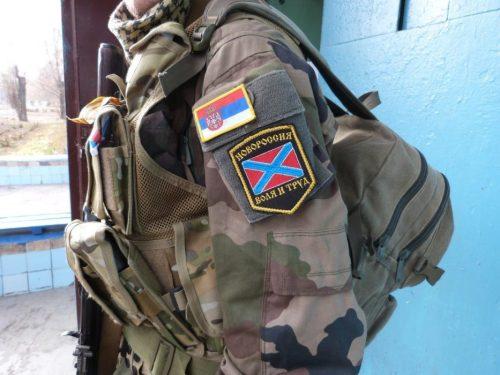 donetsk_army_3