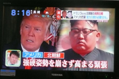 Donald Trump and Kim Jong-un on TV in Nagasaki as Tensions Escalated