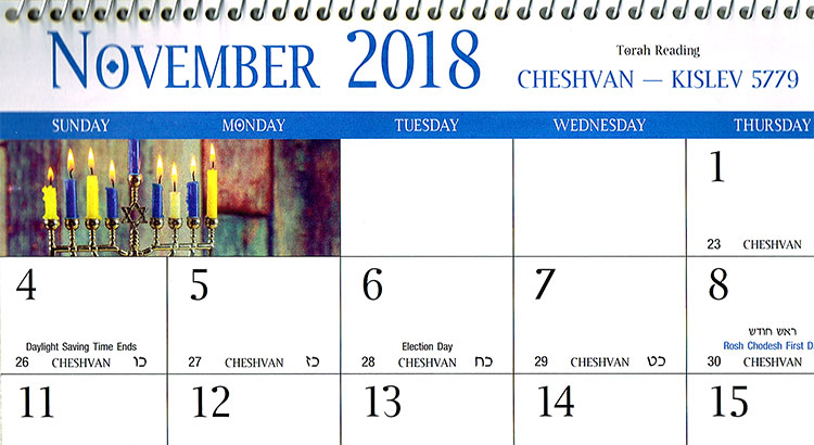 Bitter Cheshvan's dearth of holidays allows return to comforting routine