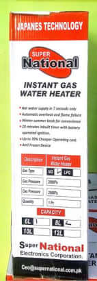 Super National Instant Water Geyser with 2 years warranty