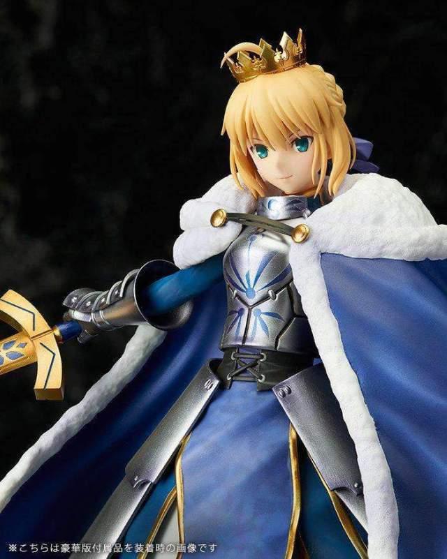 Figurine King Arthur