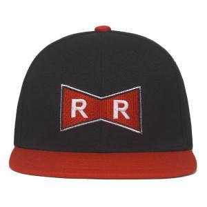 Casquette Dragon Ball Logo Ruban Rouge