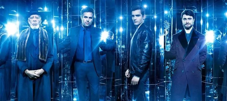 Now You see me 2 sequel