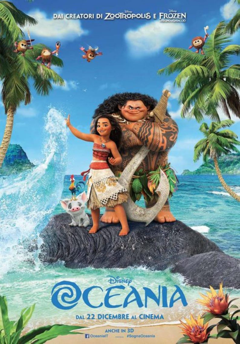 Oceania (Walt Disney Animation)