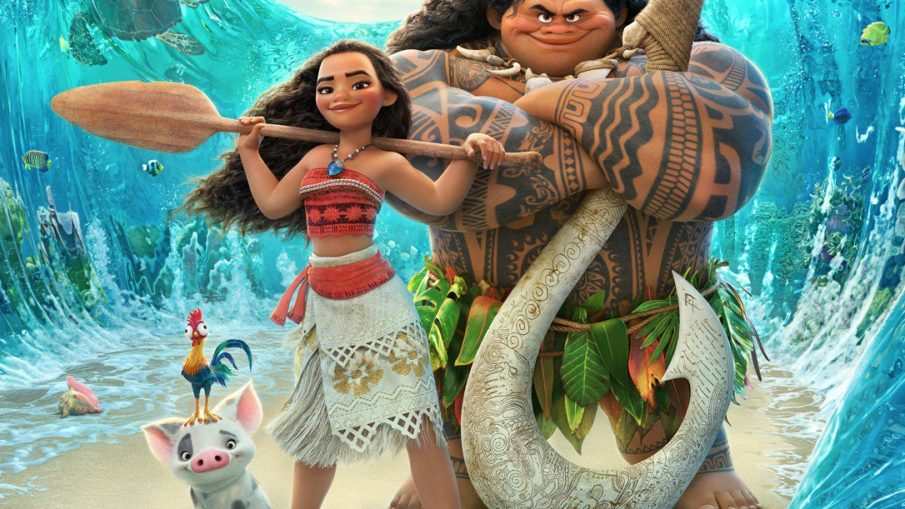 Oceania (Disney)
