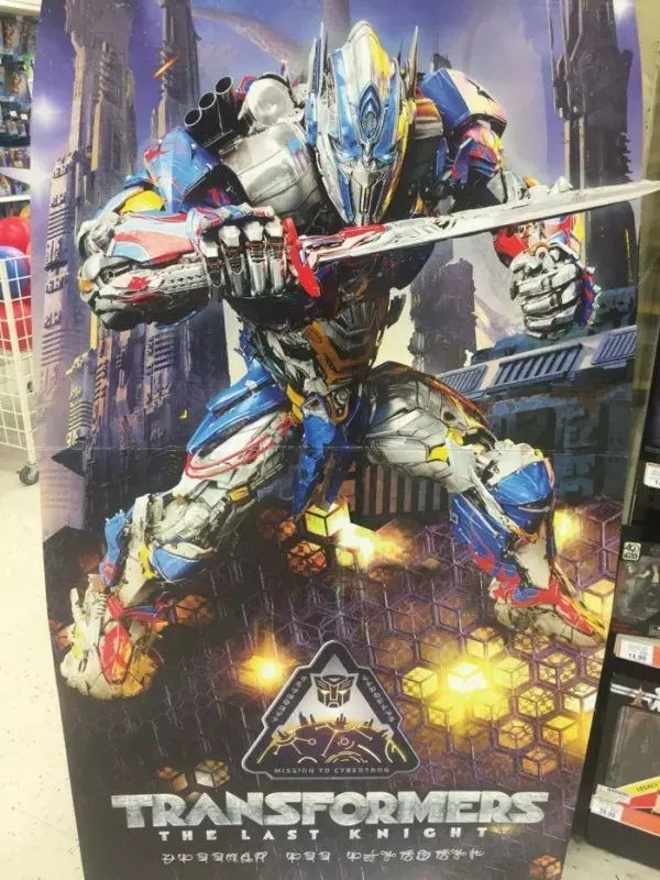 transformers 5 banner promo