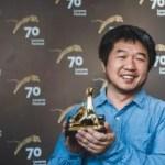 [Locarno 70] Pardo d'oro a Mrs. Fang di Wang Bing, ecco tutti i vincitori