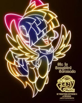 my little pony film poster