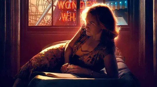 wonder wheel trailer