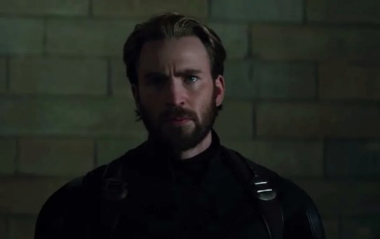 Avengers: Infinity War (Nomad)