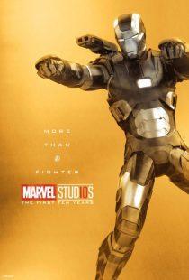 poster_gold_warmachine