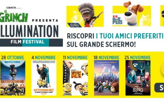 illumination film fest