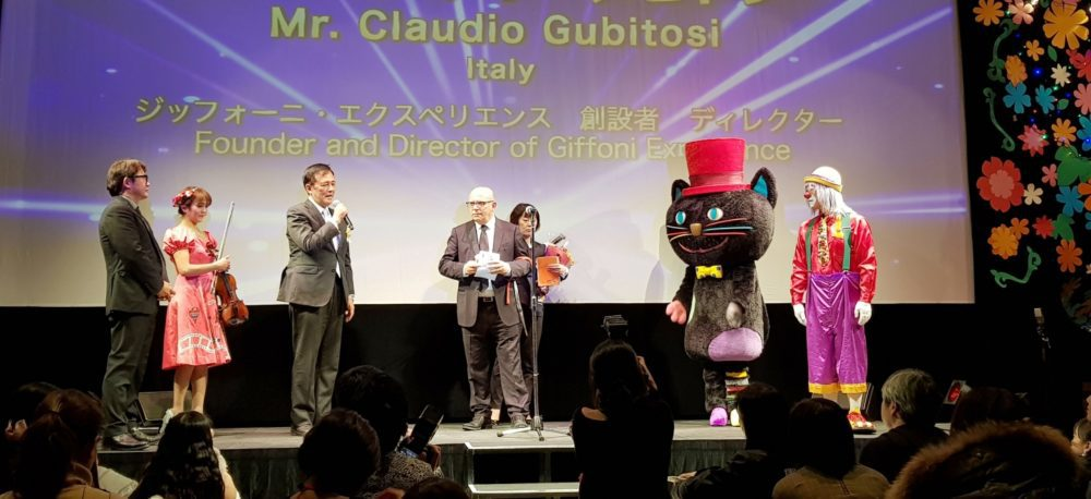 Il Kineko International Children's Film Festival celebra Giffoni Experience