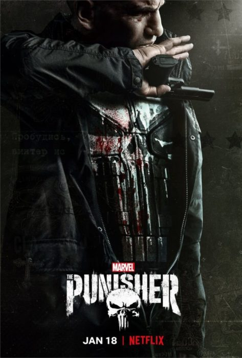 the punisher 2 poster