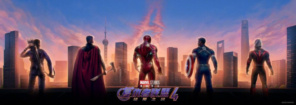 [Box Office] 90 milioni dalla Cina per le anteprime di Avengers: Endgame