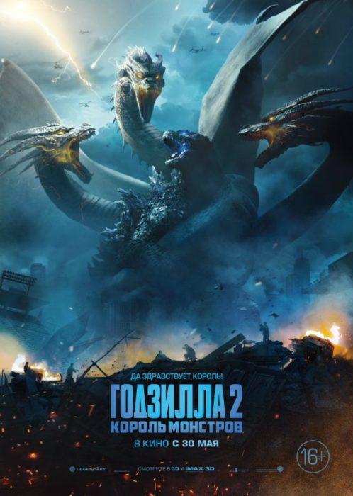La battaglia con Ghidorah nei due nuovi poster di Godzilla 2