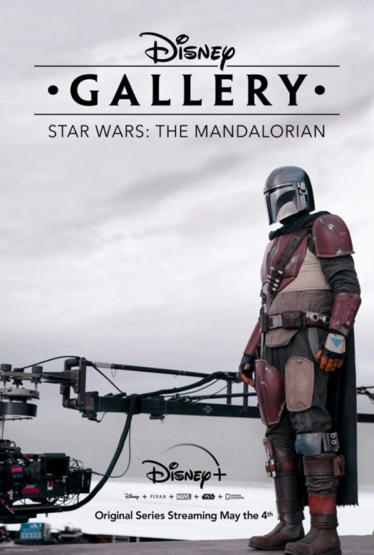 Disney Gallery - The Mandalorian - Poster