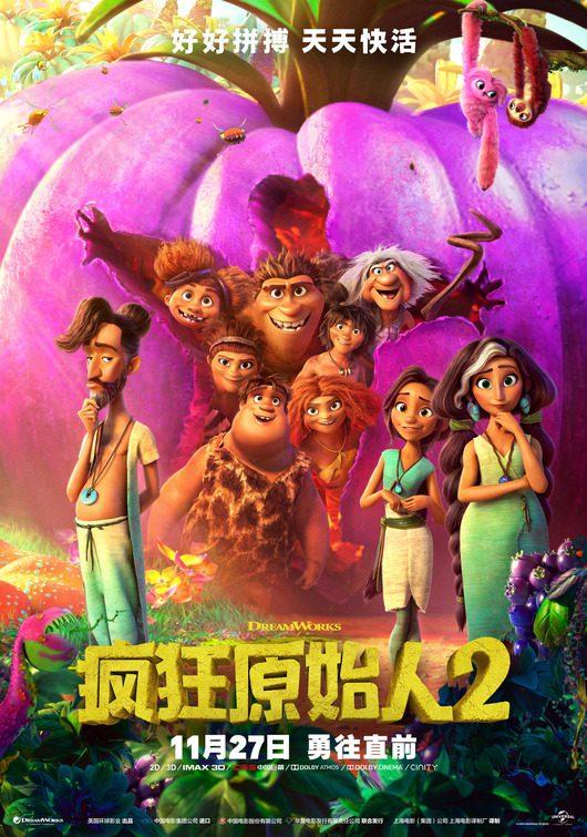 Nuovi poster per il mercato internazionale de I Croods 2