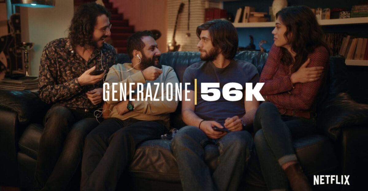 Generazione 56k Netflix