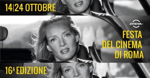 Festa del cinema di Roma poster