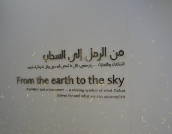 World's Tallest Tower Dubai
