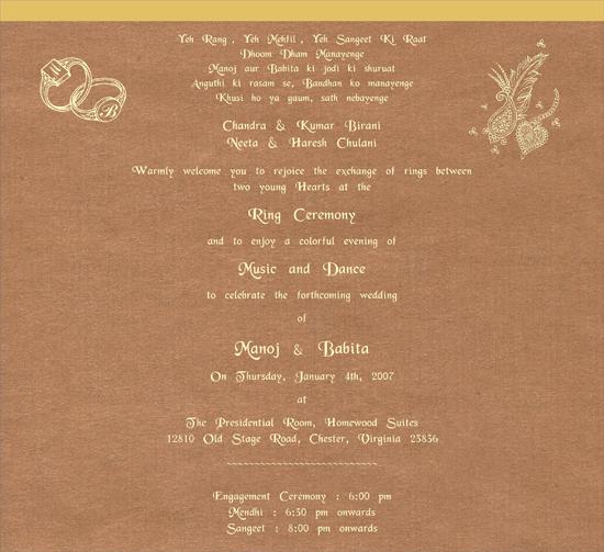 Sakharpuda Invitation Marathi Word
