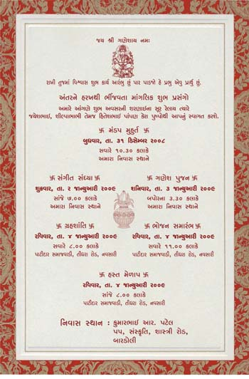 Birtday Invitation With Vastuk Patrika Premium Invitation
