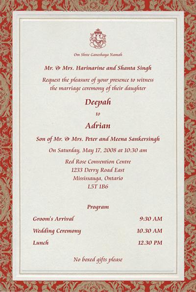 hindu printed samples