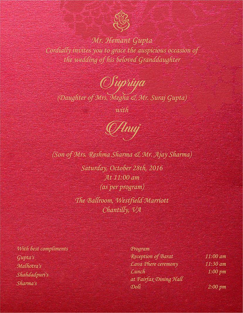 universal wedding cards
