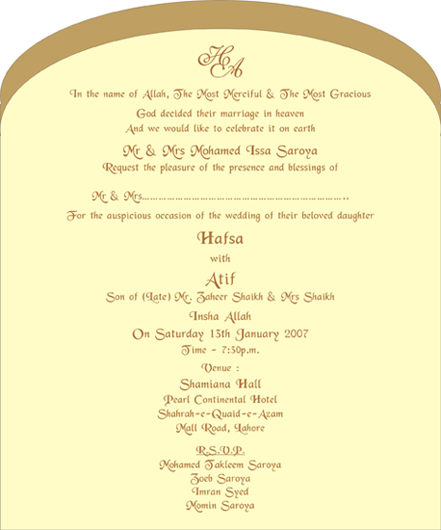 Wedding Invitation Letter Muslim