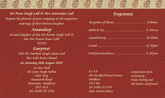 Marriage Invitation Letter Hindi