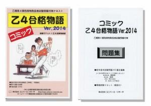 univ_text_book01