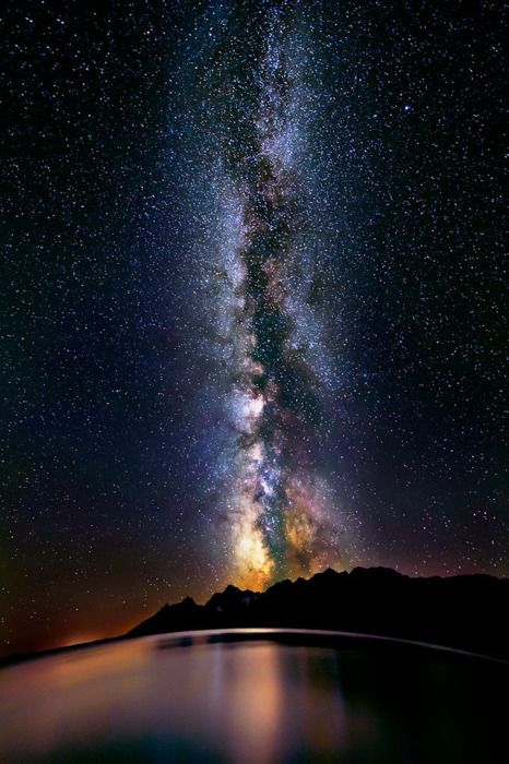 milky way made from