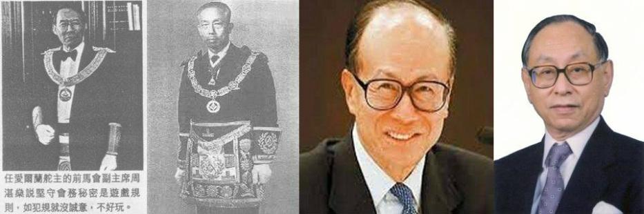 How to become a Freemason member in Hong Kong? - 你有興趣成爲香港的共濟會會員嗎? - Universe Research