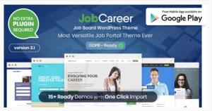 Créer un site RH ou site Carrières avec WordPress : jobcareer