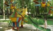 Parco a Kmelnytskyi City, Ucraina