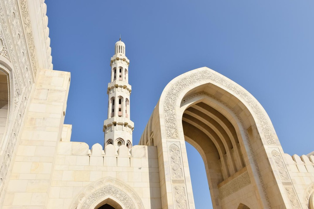 10 things to see in Muscat, the capital of Oman - Universo