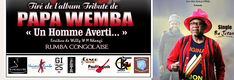 Protégé: Single BA JETONS – Papa Wemba