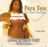 Faya Tess - Album Libala ya temps plein