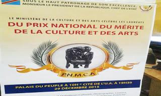 Prix national de la culture