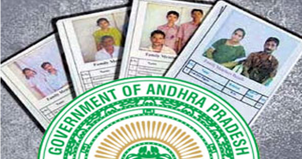 Survey Participation Is Mandatory For New Ration Cards-Telugu Breaking News-12/10