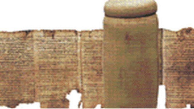 Israele nell'età antica Recensioni Libri e News Unlibro