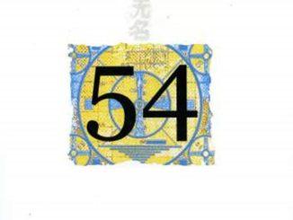 54 Wu Ming Recensioni Libri e News UnLibro