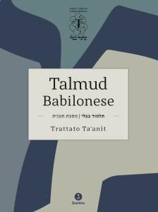 Talmud Giuntina