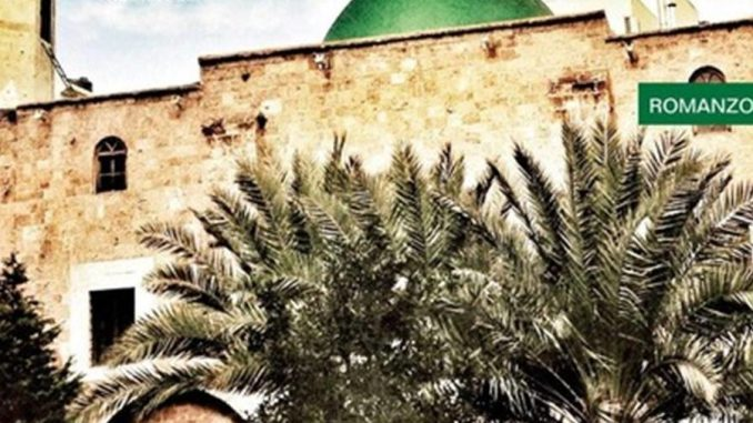 La quarta parete Sorj Chalandon recensioni Libri e News Unlibro