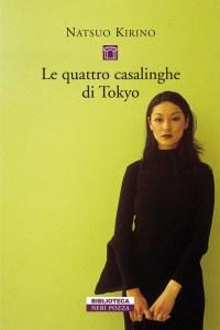 LE QUATTRO CASALINGHE DI TOKIO Natsuo Kirino Recensioni Libri e News UnLibro