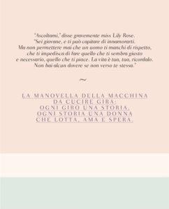 IL SOGNO DELLA MACCHINA DA CUCIRE Bianca Pitzorno recensioni Libri e News