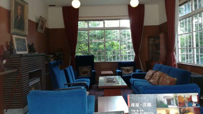 casa di edogawa Recensioni Libri e News UnLibro