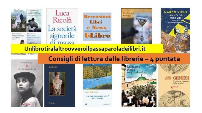 consigli di lettura dalle librerie 4 puntata