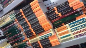 globo libri